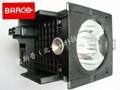 Barco D2 rear projection large screen (IU) light bulb R9842807 3
