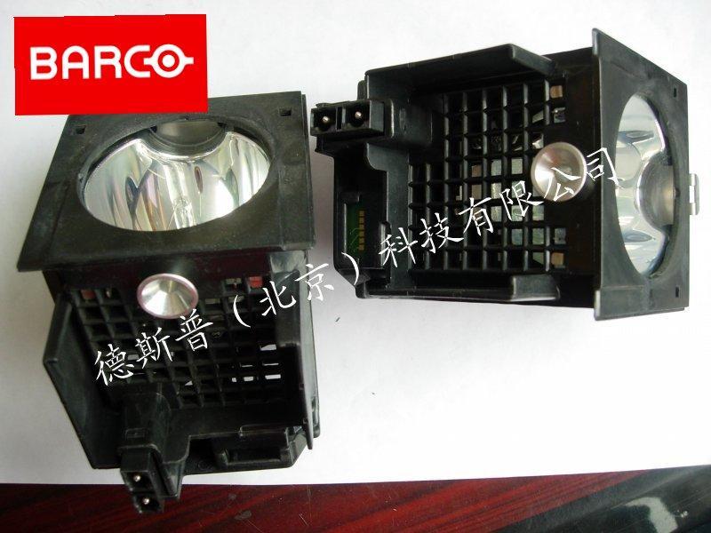Barco D2 rear projection large screen (IU) light bulb R9842807 4