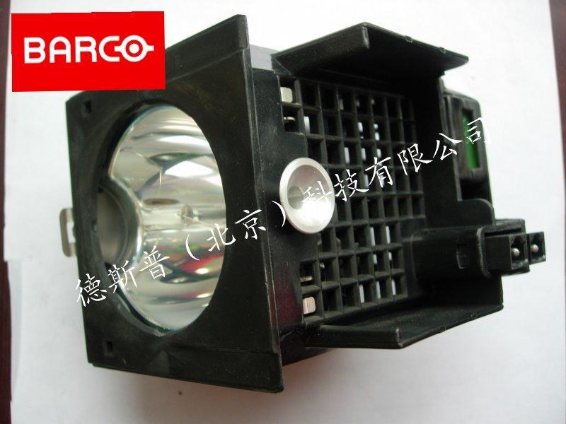 Barco D2 rear projection large screen (IU) light bulb R9842807 5
