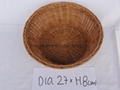 Wicker Brotform Basket
