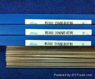 斯米克银焊条价格上海斯米克银焊条 1
