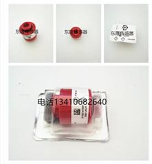 南華NHA-506 五氣分析儀氧電池 氧氣傳感器 氮氧傳感器耗材