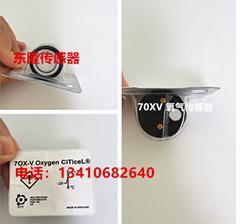 眾瑞ZR3260D煙塵煙氣測試儀氧 CO NO NO2 SO2傳感器