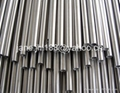 bright annealing stainless steel