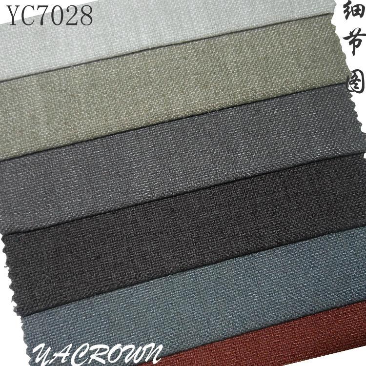 仿麻涤纶沙发布 4
