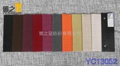 平板棉麻布