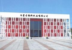 內蒙古塑料托盤有限公司