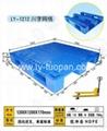杭州叉車塑料托盤