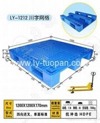 杭州叉车塑料托盘
