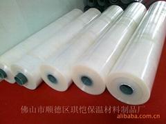 地板專用PE保護膜