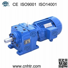 HR inline helical gear reducer same with SEW R series gearmotor