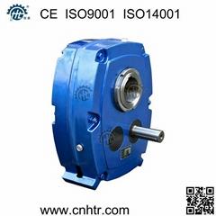 HXGF shaft mounted speed reducer same with Fenner SMSR SMR gearbox