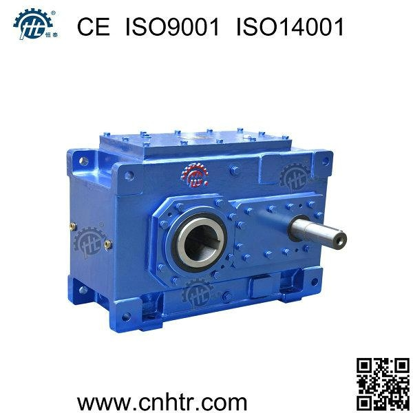 H Series Parallel Shaft Helical Gearbox Same With Flender