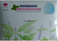 Agastache herbal essential oils Whitening Moisturizing Mask