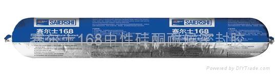 赛尔士168中性硅酮耐候密封胶粘接性好 1