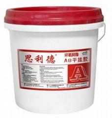 思利德環氧ab干挂膠抗水防潮耐化學性能佳