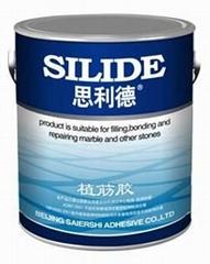 思利德植觔膠環保耐水抗酸碱耐凍融耐老化