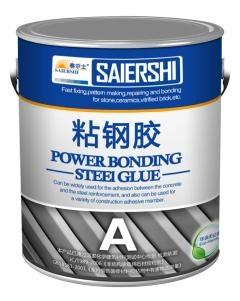 赛尔士粘钢胶耐酸碱耐老化 1