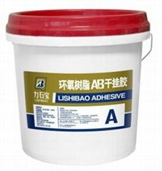 力石宝环氧ab干挂胶抗水防潮耐化学性能佳