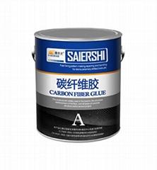 赛尔士碳纤维胶
