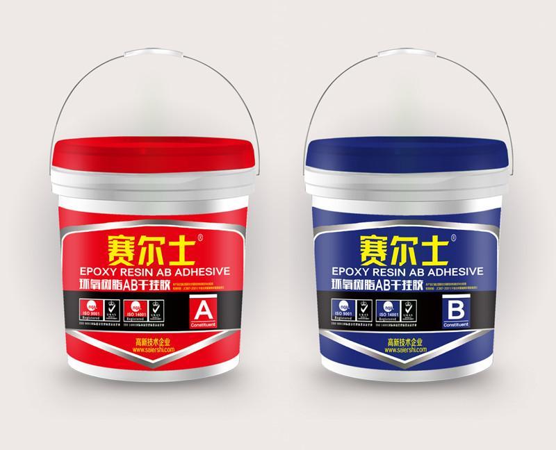 赛尔士环氧ab干挂胶抗水防潮耐化学性能佳 1