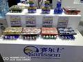 赛尔士植筋胶环保耐水抗酸碱耐冻融耐老化 2