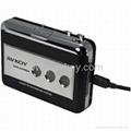 Audio USB Cassette tape to MP3 Converter Capture Tape Player