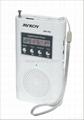 FM Digital Radio Mp3 Audio Player.