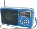 Mini Speaker with Lithium Battery & Card Reader & FM Radio