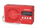 插卡 读卡收音机 带锂电池 1