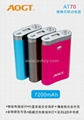 Portable Power Bank Mobile charging station
