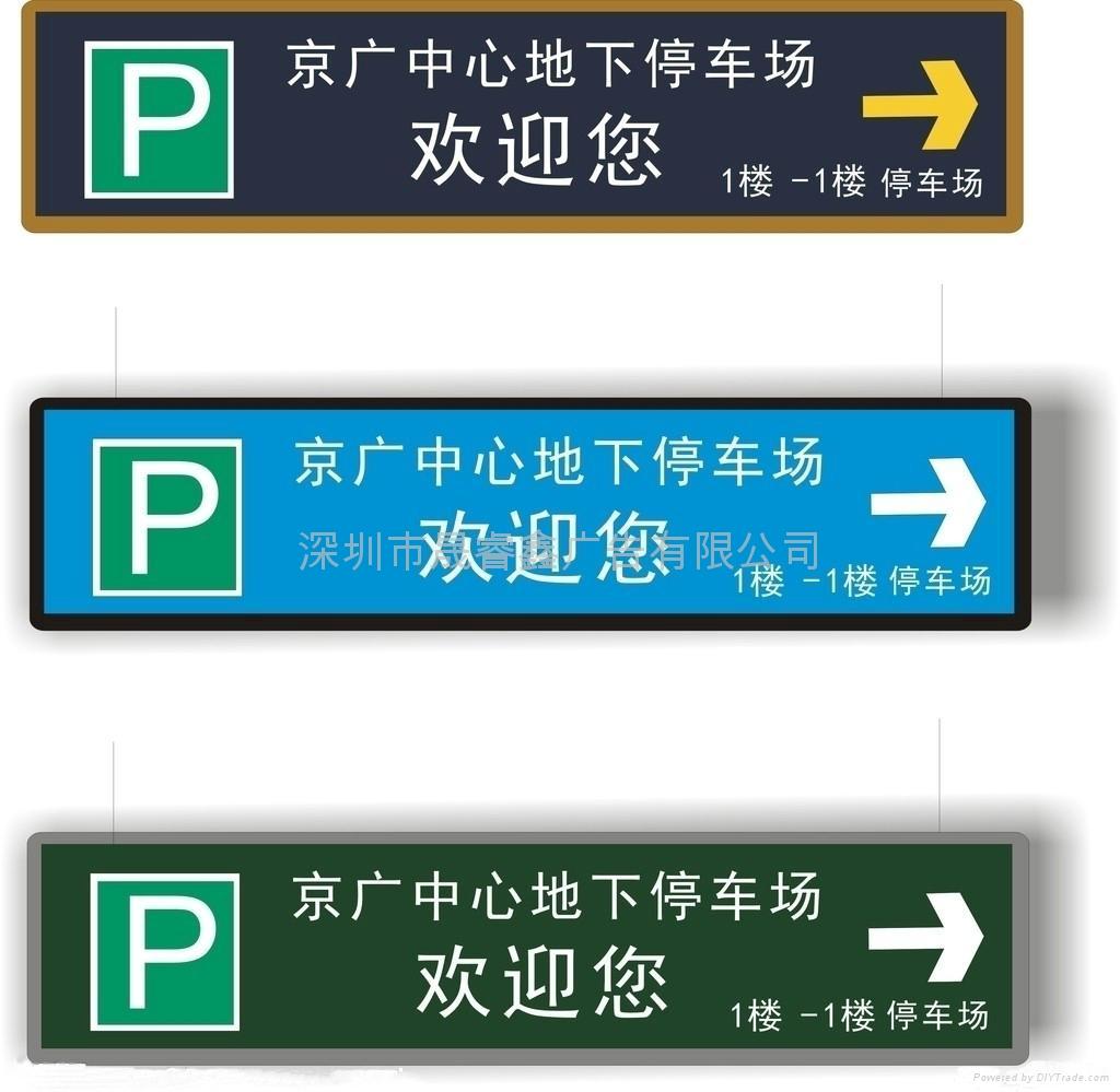 營業中心標識牌 3