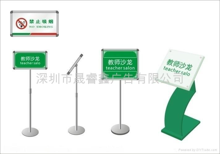 營業中心標識牌 4