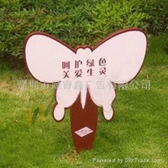 園業景區公共環境導視標識牌