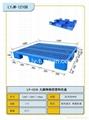 天津叉车塑料托盘 3
