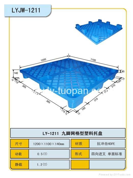 天津叉车塑料托盘 4