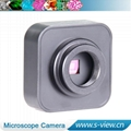 2MP WIFI and USB Output Digital Microscope Eyepiece Camera 1