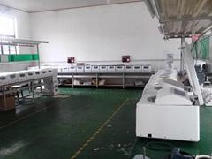 shanghai lixinjian centrifuge co.,ltd.