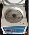 TG12MX Heamatocritic Centrifuge Medical
