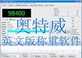 广东ATW英文版地磅软件