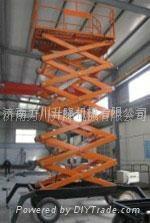 大量供应石家庄剪叉式高空作业平台 1