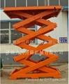 供應南陽固定式昇降貨梯