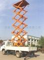 供應開封車載式昇降機平台