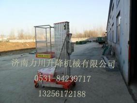 长期供应洛阳铝合金升降平台 2