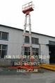 长期供应洛阳铝合金升降平台 4