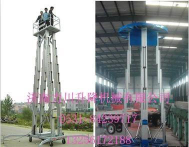长期供应洛阳铝合金升降平台 3