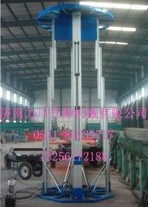 长期供应洛阳铝合金升降平台 5