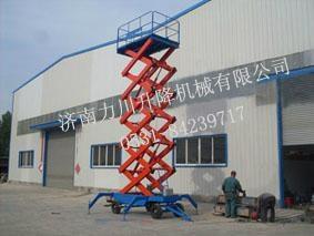 大量供应石家庄剪叉式高空作业平台 2