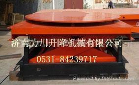 供應珠海液壓昇降機 4