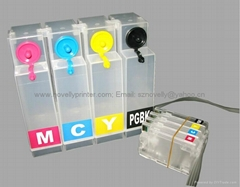 CISS for HP 6100/6600/6700